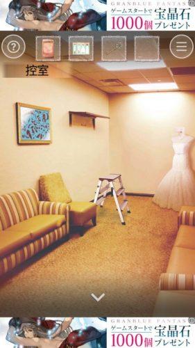 June Bride 美しい結婚式場からの脱出 攻略 ステージ6