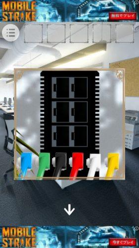 Company 誰もが憧れるオフィスからの脱出 攻略 STAGE01 その2