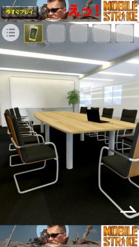 Company 誰もが憧れるオフィスからの脱出 攻略 STAGE02 その1