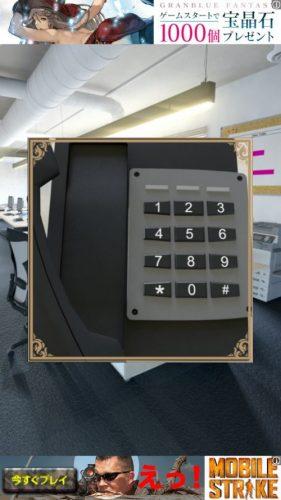Company 誰もが憧れるオフィスからの脱出 攻略 STAGE03 その1