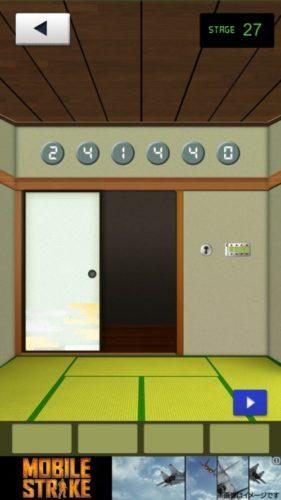THE 和室 攻略 ステージ27