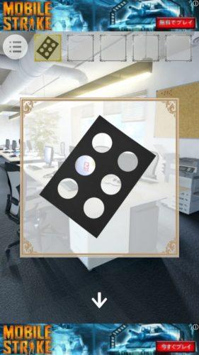 Company 誰もが憧れるオフィスからの脱出 攻略 STAGE01 その1