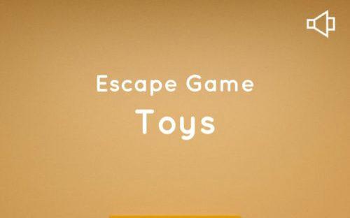 Toys (トイズ) 攻略コーナー