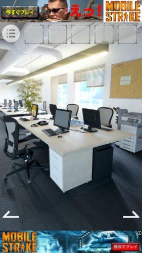 Company 誰もが憧れるオフィスからの脱出 攻略 STAGE06