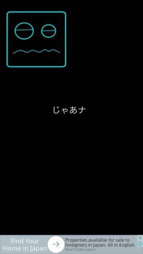 夢のガートルード 攻略 その4(椅子の謎~脱出)