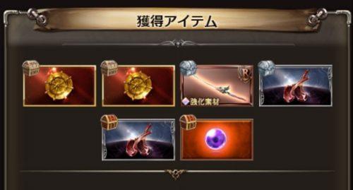 星の古戦場(光有利)ウィケッドレブル EX+ 攻略