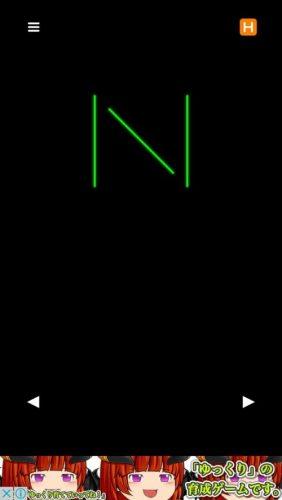 NOIR 攻略 その4(スペシャルエンド)