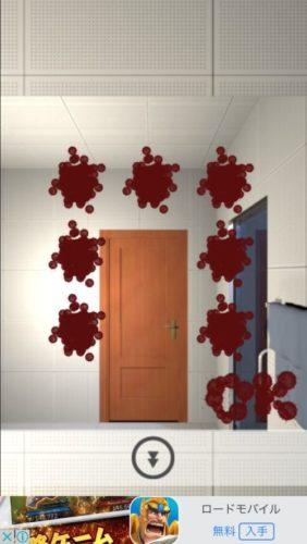 家の中に誰かいる 攻略 その3(メモ入手~鏡の謎まで)