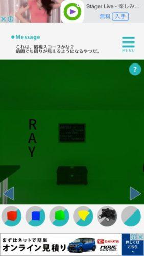 Colors 色の謎に満ちた部屋からの脱出 攻略 その3(計りの数字入力~3色のパネルの謎まで)