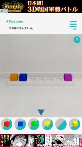Colors 色の謎に満ちた部屋からの脱出 攻略 その4(木箱の数字確認~脱出)
