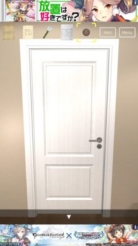HOTEL 502号室 攻略 その3(ベット横の棚の謎~フロントの番号確認まで)