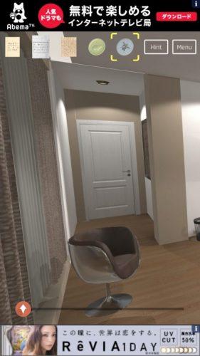 HOTEL 502号室 攻略 その5(金庫の暗証番号確認~脱出)