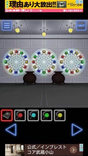 ダンジョンからの脱出 攻略 その3(4色の円確認~4色のグラス確認まで)