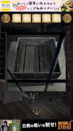 海賊船からの脱出 攻略 STAGE1
