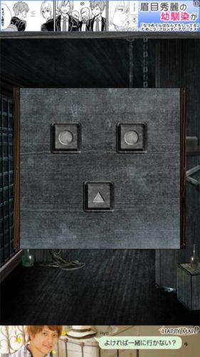 海賊船からの脱出 攻略 STAGE2