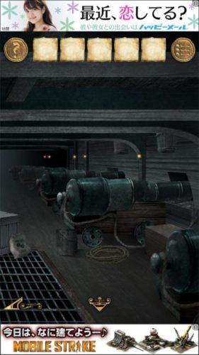 海賊船からの脱出 攻略 STAGE3