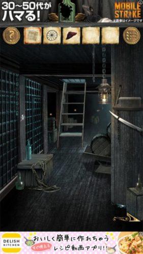 海賊船からの脱出 攻略 STAGE4