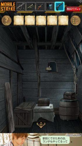 海賊 船 から の 脱出