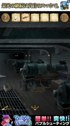 海賊船からの脱出 攻略 STAGE6