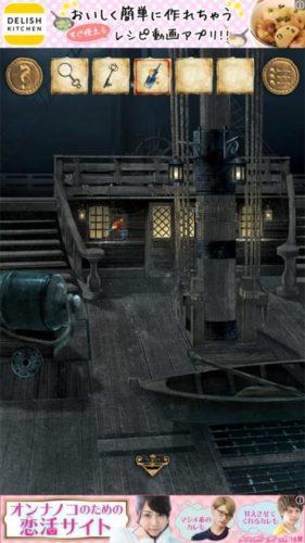 海賊船からの脱出 攻略 STAGE7