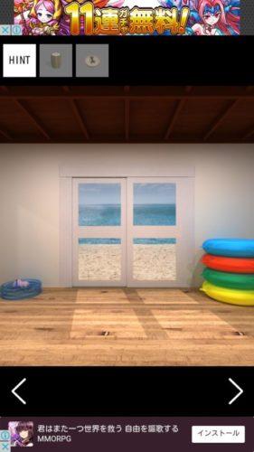 海の家から脱出 攻略 その2(浮き輪確認~青い鍵入手まで)