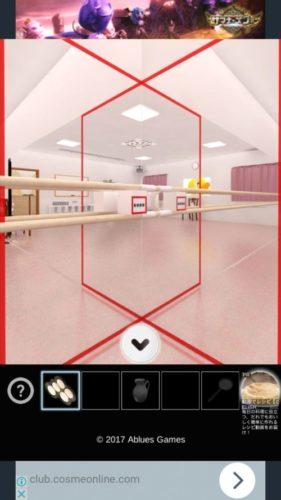 鏡の謎だらけのバレエ教室から脱出 攻略 その3(姿見をセット~赤枠の鏡の謎まで)
