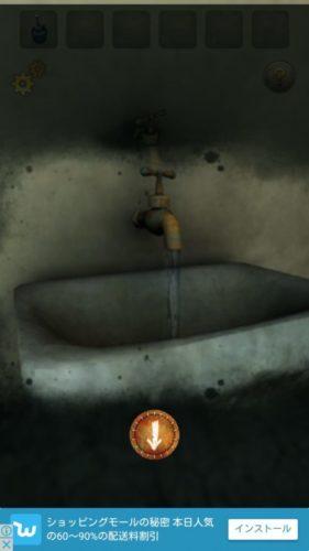 ガラス瓶に歌う妖精 攻略 その2(霧吹きに水を入れる~ワゴンの容器確認まで)