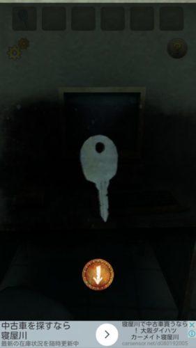 ガラス瓶に歌う妖精 攻略 その5(パソコンの謎~脱出)