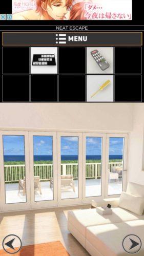 海の見える家からの脱出2 攻略 その5(L・Rの順番確認~青い鍵入手まで)