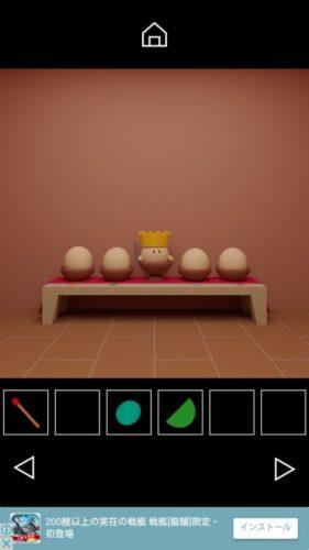 Egg Cube(エッグキューブ) 攻略 その2(樽の蓋確認~ハンドル入手まで)