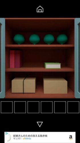 Egg Cube(エッグキューブ) 攻略 その4(薄紫の卵をセット~ドライバー入手まで)