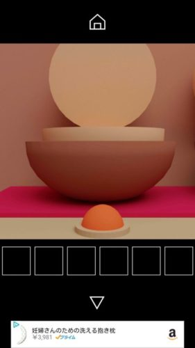 Egg Cube(エッグキューブ) 攻略 その6(バスタブに水を入れる~ステッキ入手まで)