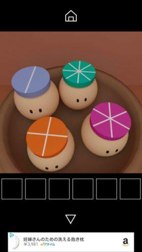 Egg Cube(エッグキューブ) 攻略 その7(線の数確認~脱出)