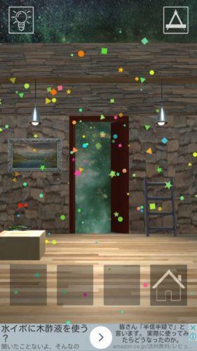 Lock! 脱出ゲーム すべての部屋をロックしました 攻略 Room5