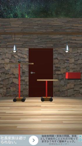 Lock! 脱出ゲーム すべての部屋をロックしました 攻略 Room10