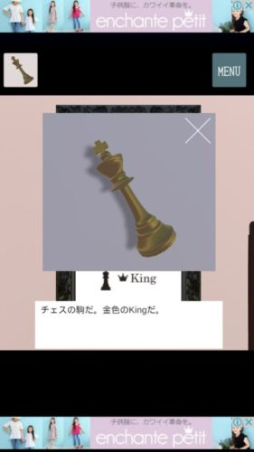 Antique Shop 攻略その5