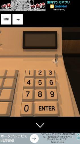 居酒屋から脱出 攻略 その4(黒板の文字確認~延長コード接続まで)