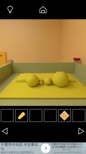 Toys 攻略 その4(ベッドの色確認~丸いブロック入手まで)