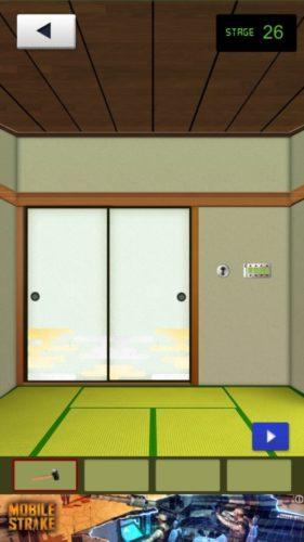 THE 和室 攻略 ステージ26