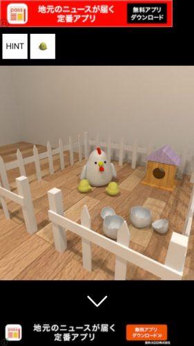 幼稚園から脱出 攻略 その5(金の卵入手~脱出)