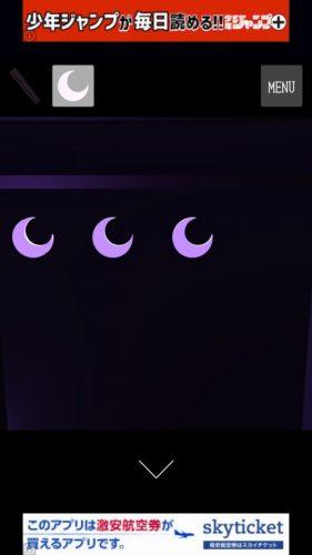 月の研究所 月が照らす不思議な研究所からの脱出 攻略 その1(ハンドル入手まで)