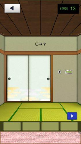 THE 和室 攻略 ステージ13