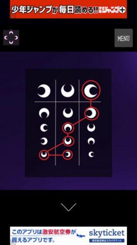 月の研究所 月が照らす不思議な研究所からの脱出 攻略 その3(星の鍵入手~球体のオブジェの謎まで)