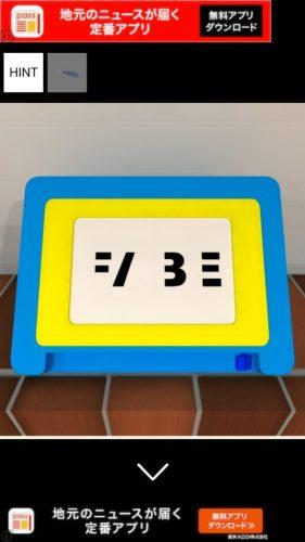 幼稚園から脱出 攻略 その2(時計の謎~赤青ボタンの謎まで)