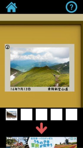 山の写真がある部屋からの脱出 攻略 その1(地図の謎まで)