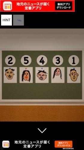 幼稚園から脱出 攻略 その1(カレンダーの謎まで)