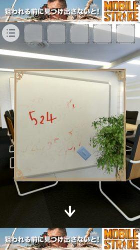 Company 誰もが憧れるオフィスからの脱出 攻略 STAGE05