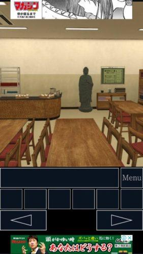 学校の図書館からの脱出 攻略 その7(クローバーの数字確認~脱出)