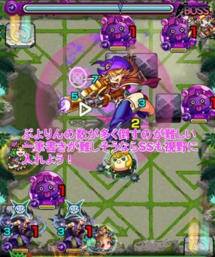 神獣の聖域 薄闇の岩窟(エティカ)宿命の路(3層目)基本情報 ボス攻略法 おすすめ適正モンスター