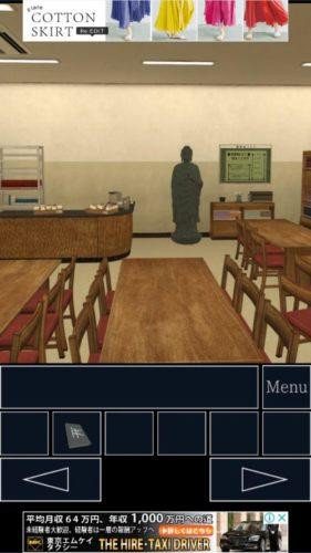 学校の図書館からの脱出 攻略 その3(テレビの図形の謎~カラーバーの謎まで)
